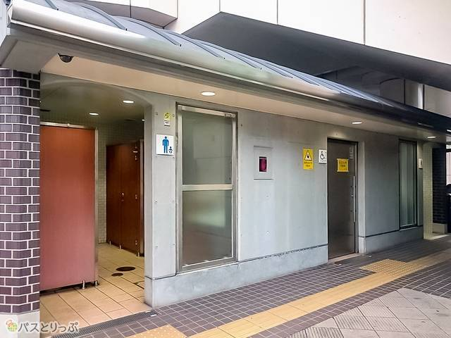 八王子駅南口トイレ