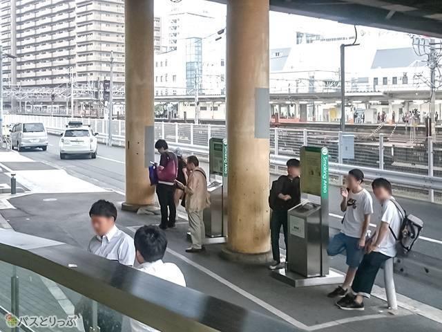 八王子駅南口喫煙所