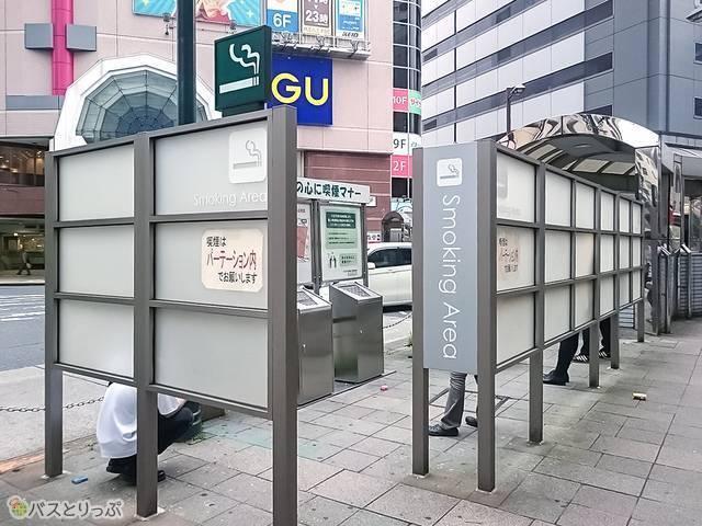 京王八王子駅喫煙所