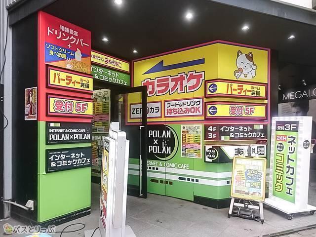 POLAN×POLAN 京王八王子店