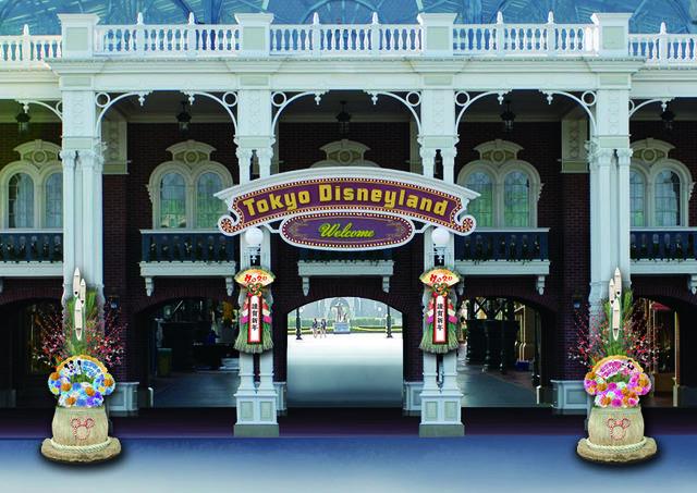 ワールドバザール入口(c)Disney