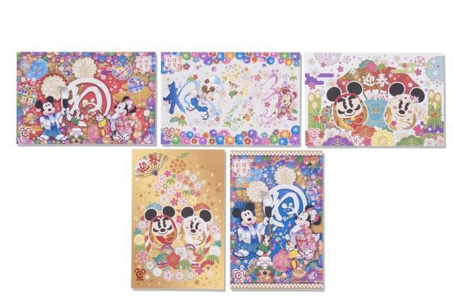 年賀状セット 630円(c)Disney