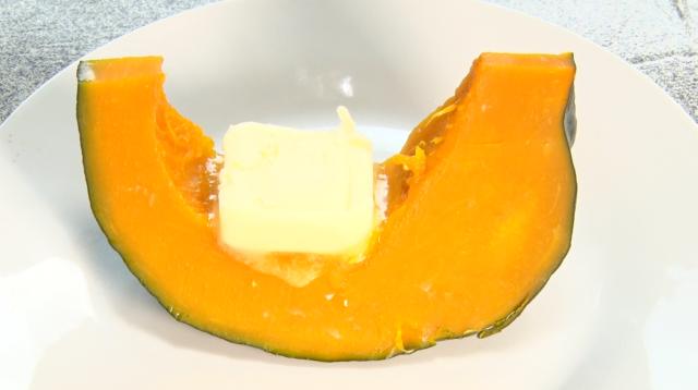 かぼちゃバター.png