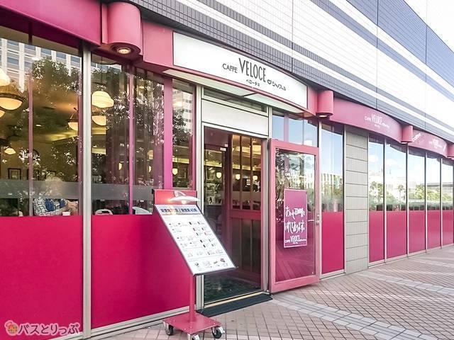 カフェ・ベローチェ 幕張店