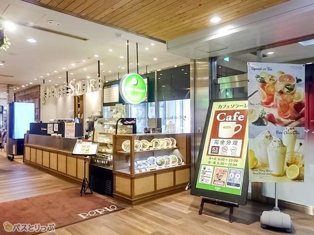 CAFFE SOLARE 海浜幕張駅店