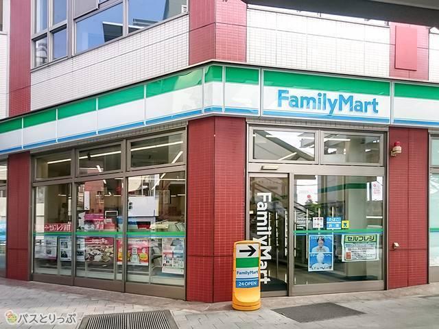 image15.jpgファミリーマート 甲府駅北口店