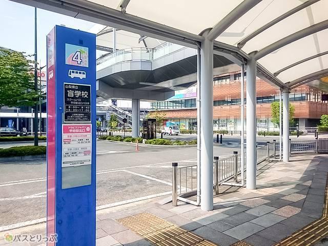 甲府駅北口4番バス停