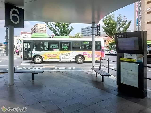 甲府駅南口バスターミナル6番線