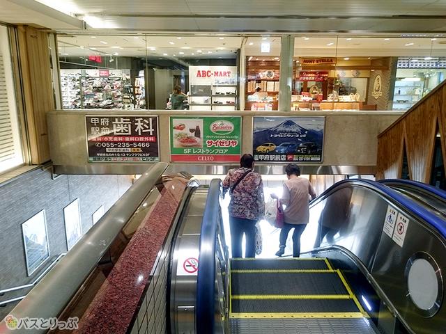 甲府駅南口エスカレーター