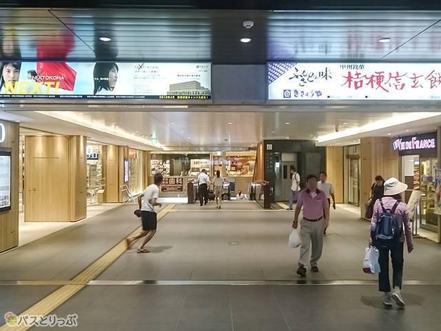 甲府駅南口改札前