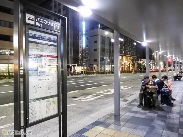 関西側の起点は京都駅八条口F3乗り場
