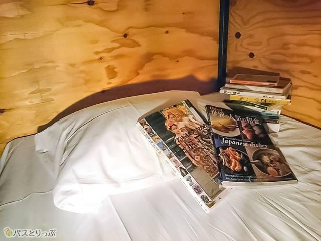 部屋に本を持ち込んで読める