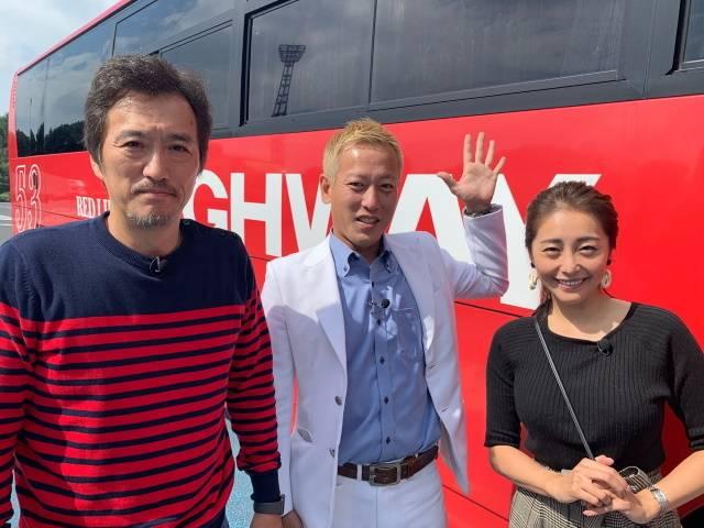 バス旅2.jpg