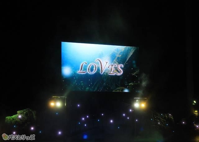 ナイトマリンライブ「LOVES」
