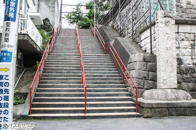 須賀神社へと続く階段