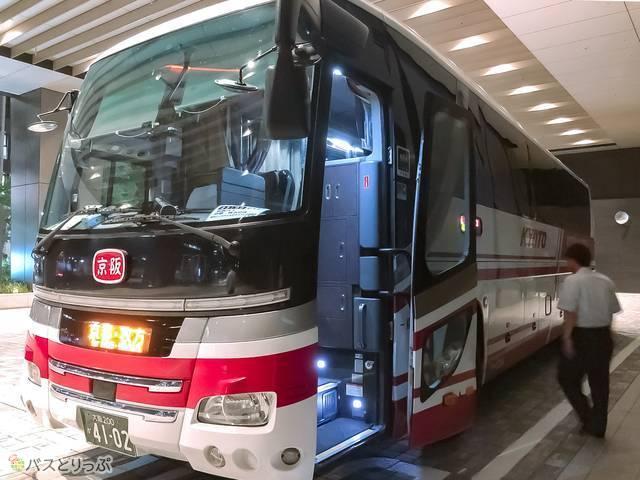 東京ミッドナイトエクスプレス京都号が到着