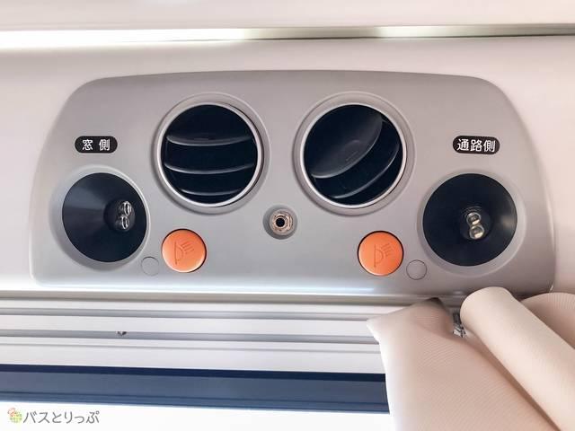 空調のコントローラー