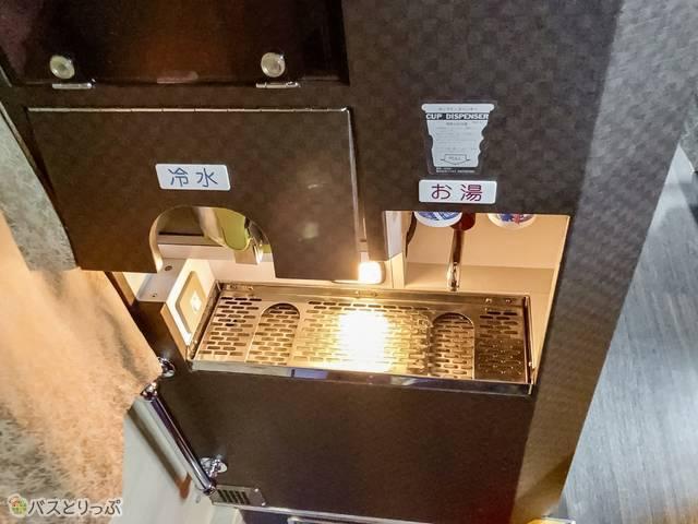 冷水とお湯のサーバー