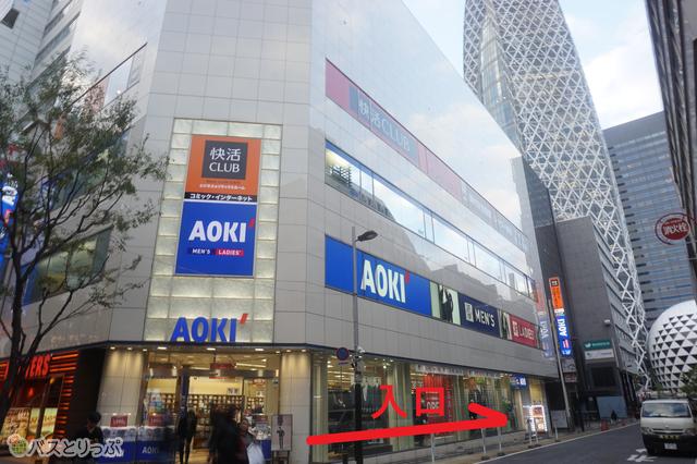 AOKIの入口前で右折するとビルの入口があります!