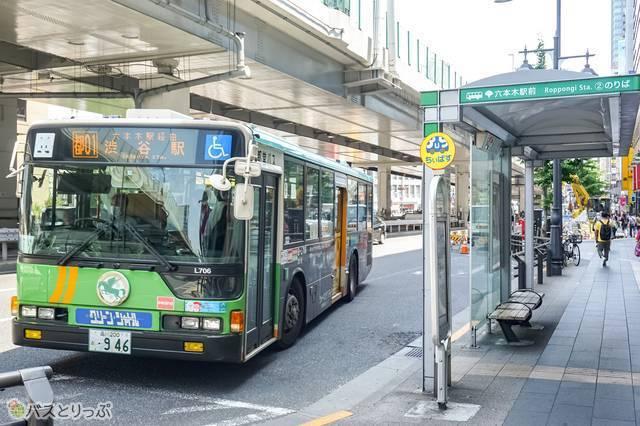 東京メトロ「六本木駅」の真上あたりに都営バス「六本木駅前」バス停があり、渋谷駅に向かうことが可能