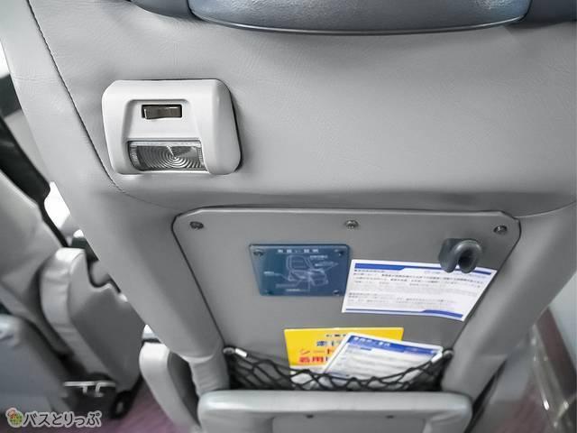 真ん中の席は前座席に読書灯があります