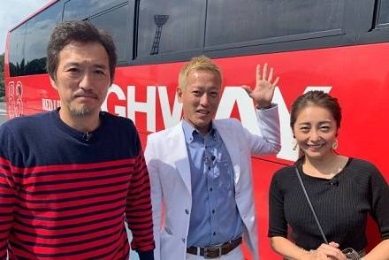 乗車時間は56時間!「福岡→北海道!列島縦断 高速バス限定の旅2019」5日間のルート・乗車したバス便は?