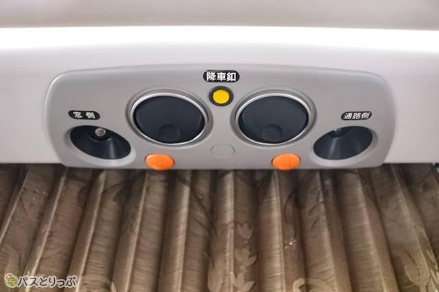 座席上部には、空調調節もあります