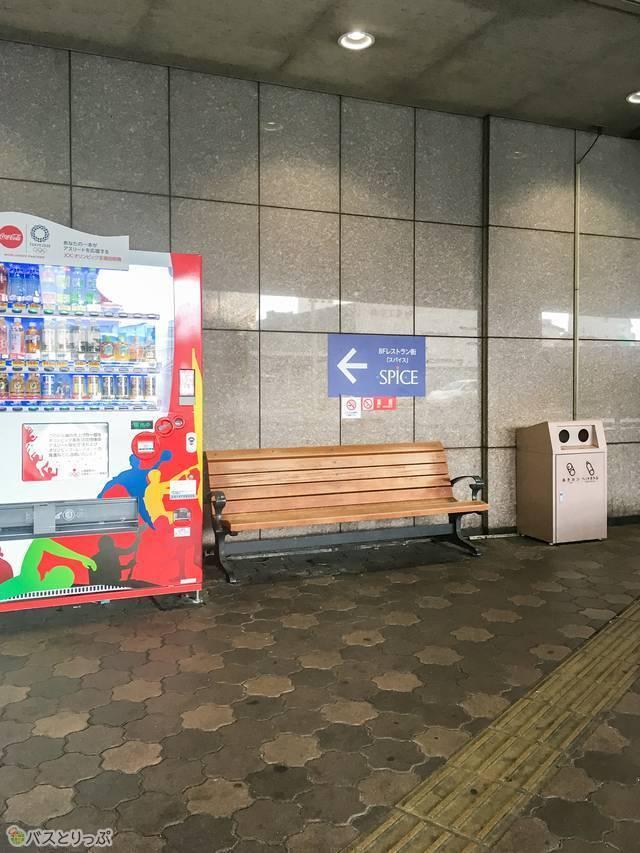 バス停の向かい側、タクシー乗り場の横には自販機とちょっとしたベンチがあります