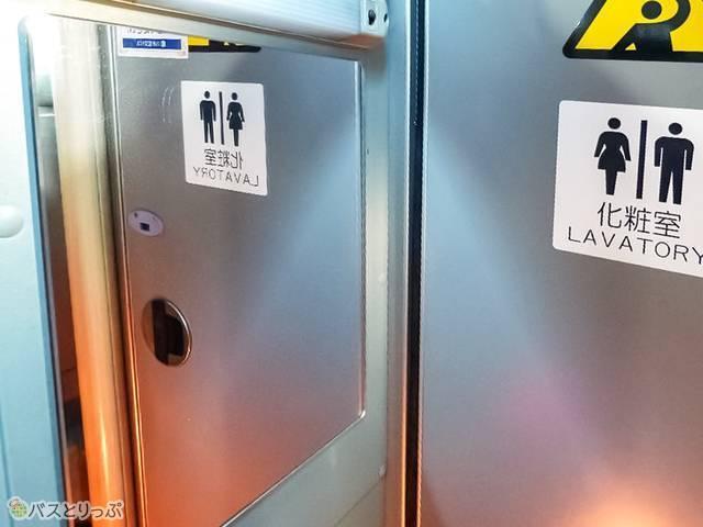 トイレは座席中央部。鏡もあって便利