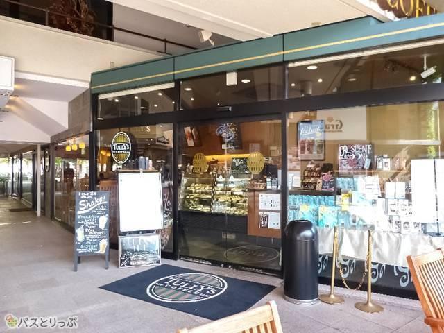 タリーズコーヒージャパン 長野アイビースクエア店