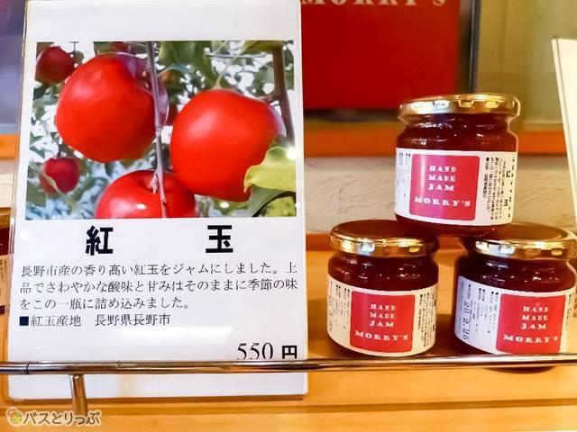 長野県のりんごを使った手作りジャムも!