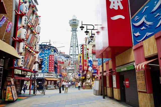 大阪への行き方.jpg