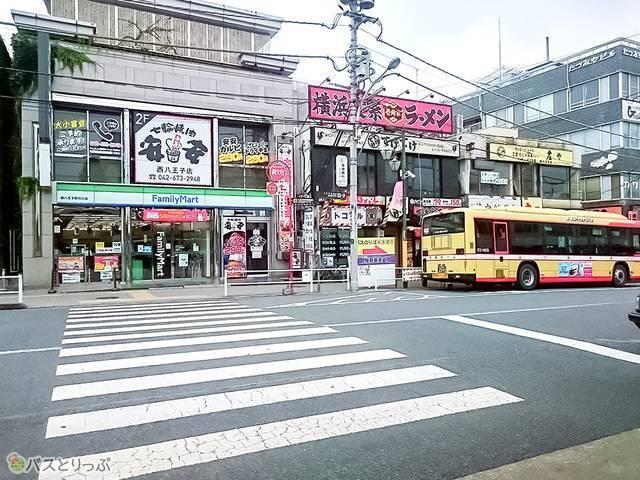 西八王子駅付近
