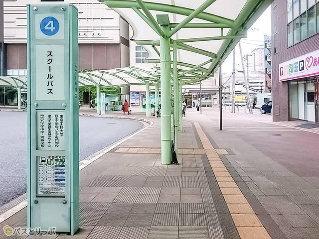 八王子駅南口高速バス乗り場4番バス停