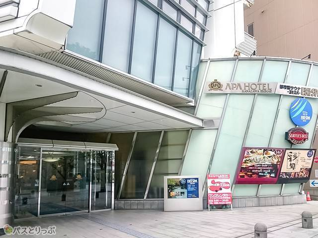 「エキスパ」(アパホテル〈金沢駅前〉)