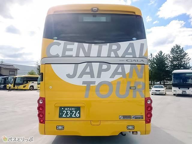 中日本ツアーバス 車両外観