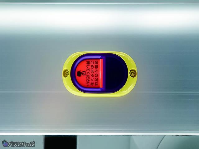 降車時ボタン