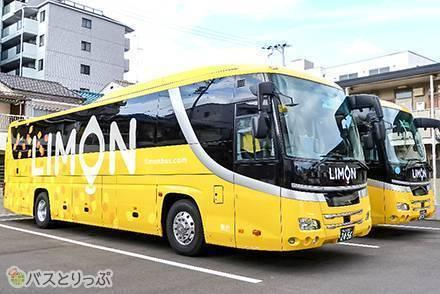 3つのシートを全比較! 関西からTDLへの移動に便利な高速バス「Limon Bus(リモンバス)」のシートや車内設備を解説