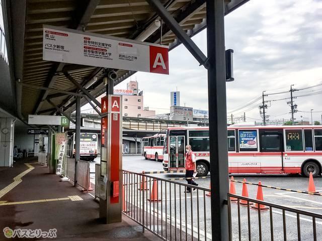バスタ新宿行きバスはAのりばです