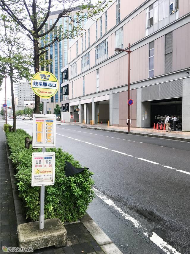 1分ほど歩いたら、JR岐阜駅 北口バスのりばに到着です!