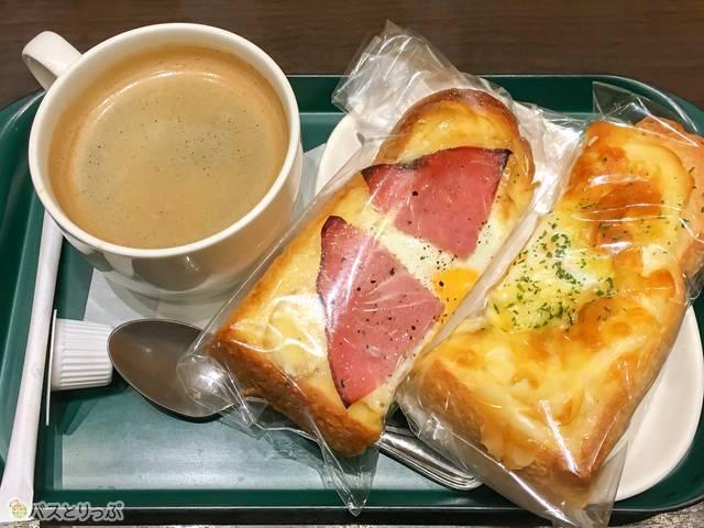プロント 名鉄岐阜駅店