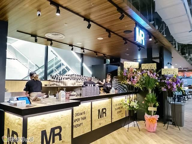 「MRアイスクリーム」のオープンは10:00~21:00(L.O.20:30)