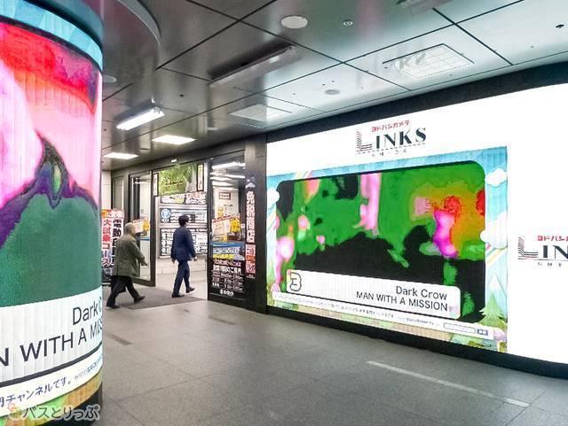 梅田駅改札を出れば入口は目の前
