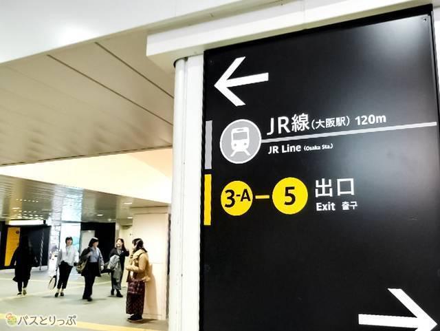 出口はざっくり表示されます。4番出口方面へ