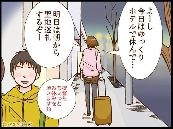 23時15分 京都到着 渋滞もなくてスムーズだったねー お疲れさまです提督※心の高雄