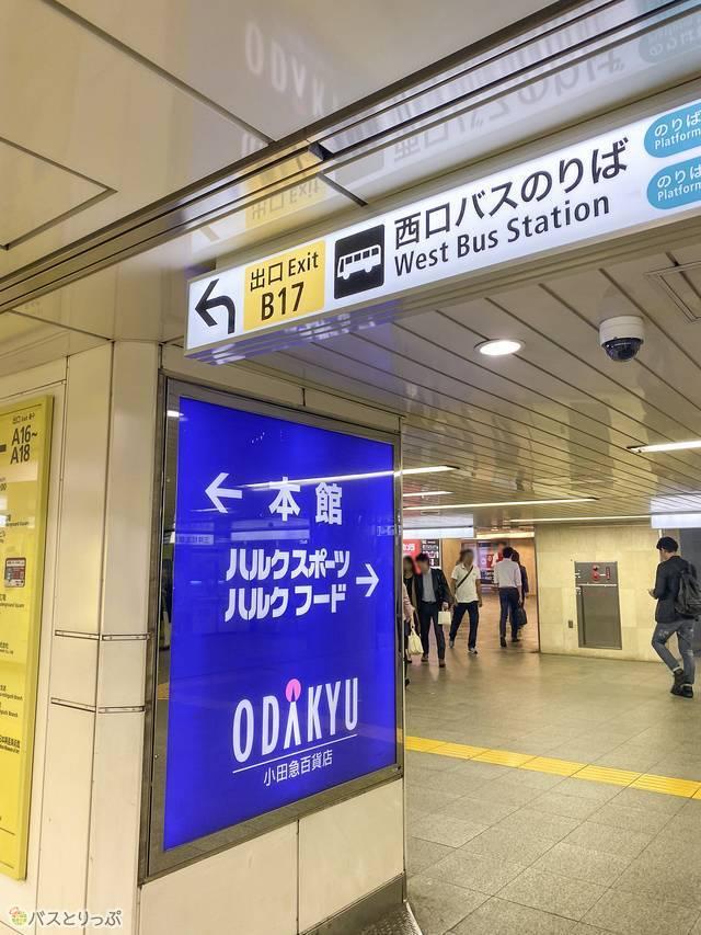 地下鉄からのアクセスはサインがあってわかりやすいです