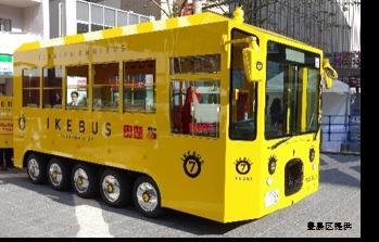 全10台のうちの1台だけは黄色いバス