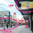 ヨドバシ梅田タワー前2.png