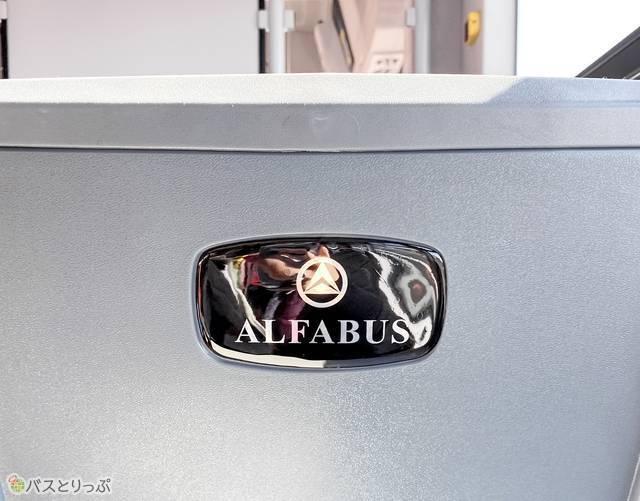 ALFA BUSのロゴ