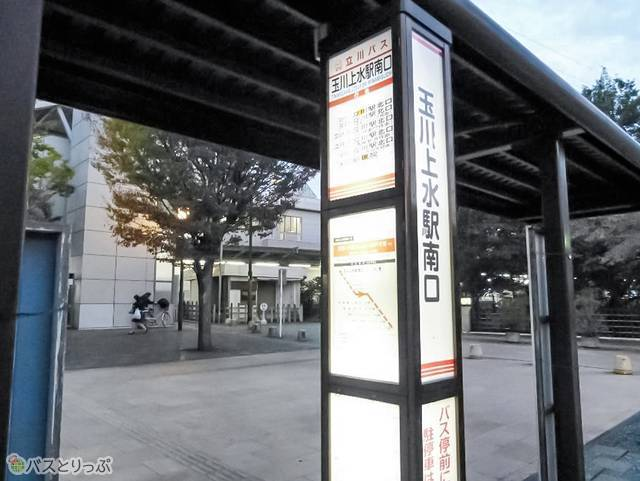 玉川上水駅 南口バス停